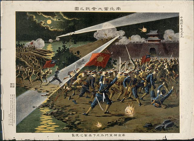 640px The revolutionary army attacks Nanking and crosses a stream Wellcome V0047152