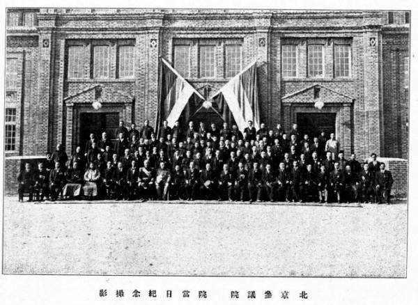 Beiyang